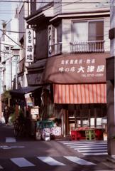 Shops 01
