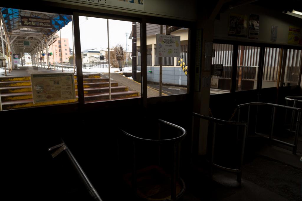 弘南鉄道 始発駅の改札