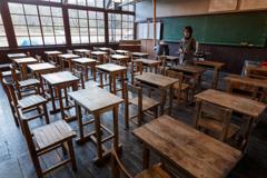 潟分校 1・2年生の教室