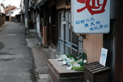 湯浅町めぐり⑥~地酒購入