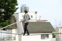 神戸異人館めぐり⑧綱渡り