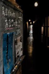 尾道 街歩き 1 ゲストハウス
