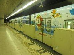 福岡市営地下鉄 ちかまる号ラッピング