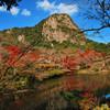 秋景色:御船山楽園