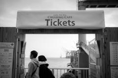Ticket agency