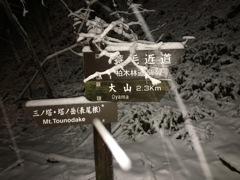 I'll be back・・・