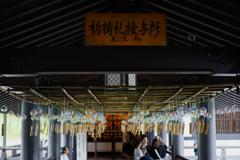 遠州三山風鈴祭り 法多山