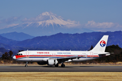 静岡空港へ遊びに来ませんか 32