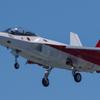 ステルス実証機 X-2