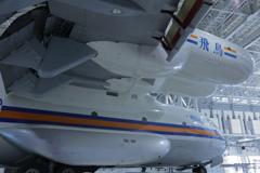 各務原航空博物館