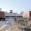 Yokohama standard