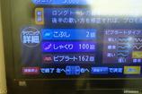 ビブラート162回達成(^^♪