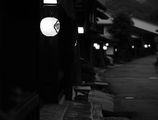 宵闇の提燈 三題 エピローグ 旧街道筋・・