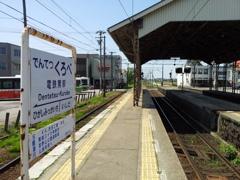 2018/04/21_電鉄黒部駅