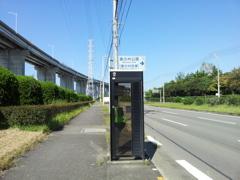 2017/10/26_番の州公園前の電話ボックス
