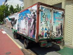2017/06/18_味のありすぎるトラック