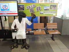 2017/05/18_福井駅のベンチにいる恐竜博士