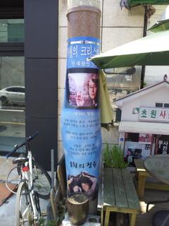 2017/06/18_旧フィールコーヒー脇の電柱広告