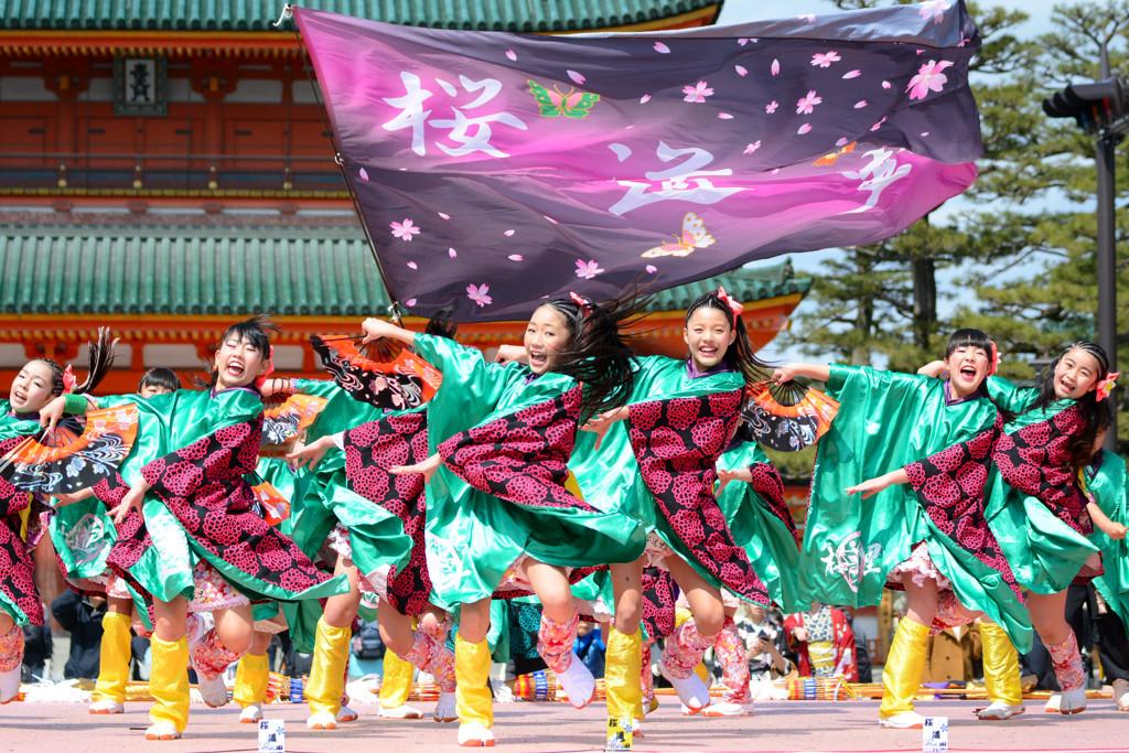 京都さくらよさこい 桜道里さん