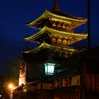 NIKON NIKON D7100で撮影した(八坂の塔・法観寺)の写真(画像)
