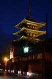 八坂の塔・法観寺
