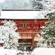 冬の鞍馬寺