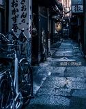 祇園の路地裏