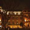 大阪市中央公会堂(通称 中之島公会堂)