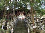 鹿嶋神社 山門 高砂