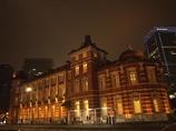 バス停 東京駅丸の内南口