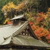 越屋根 加西 兵庫