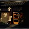 NIKON NIKON Dfで撮影した(「閉店時刻」 小江戸川越散歩64)の写真(画像)