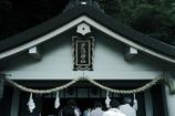 戸隠神社奥社参拝