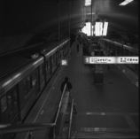 Subway Station 2
