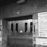 安治川隧道 4