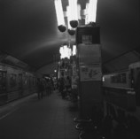 Subway Station 3