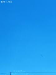 Blue Sky, Blue Impulse 〜晴れの特異日