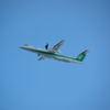 Bombardier DHC-8Q402