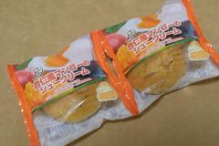 杏仁風マンゴーのシュークリーム