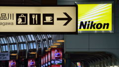 品川→Nikon