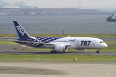 Welcome 787