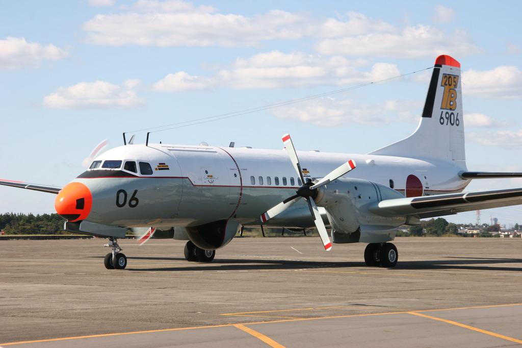 海上自衛隊 NAMC YS-11A-624T (6906)