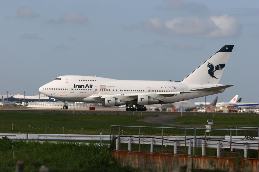 Iran Air Boeing 747SP-86