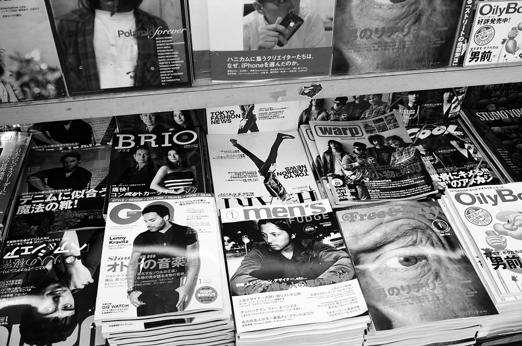 渋谷の本屋