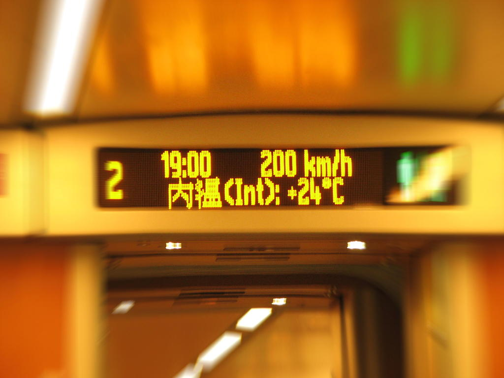 19:00 200km/h