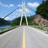 カラウコ大橋