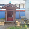 鹿島神社跡(現妻木研修センター) #3
