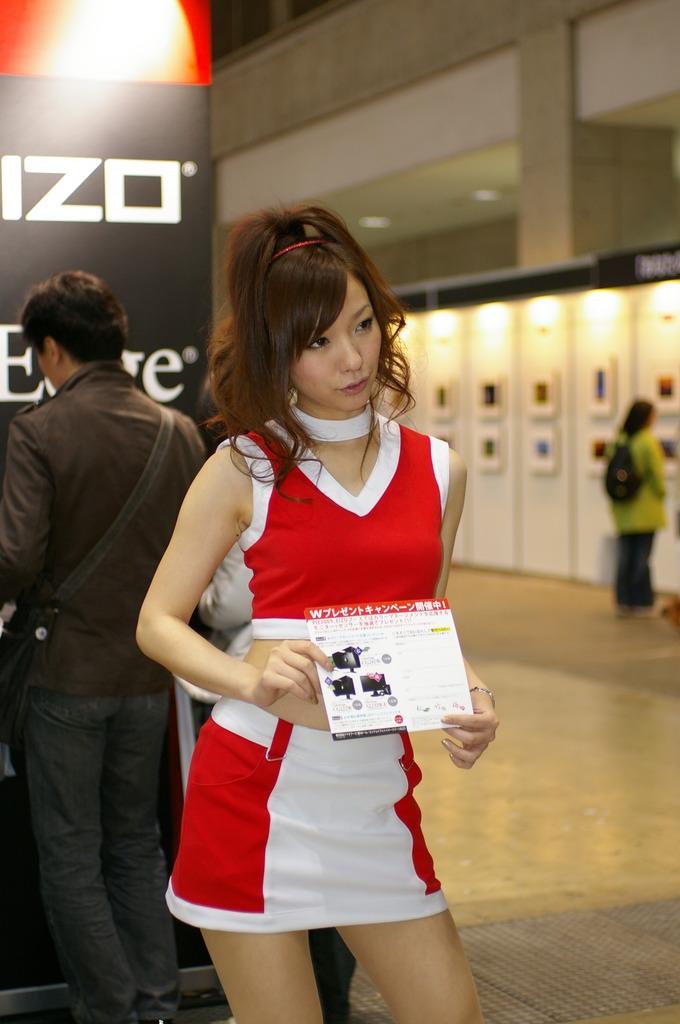 PIE2009