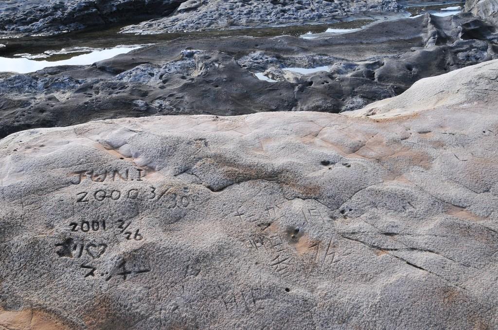 想い出の渚