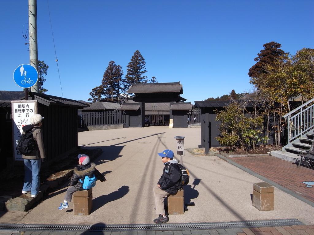 2/1ツアー(沼津) 057